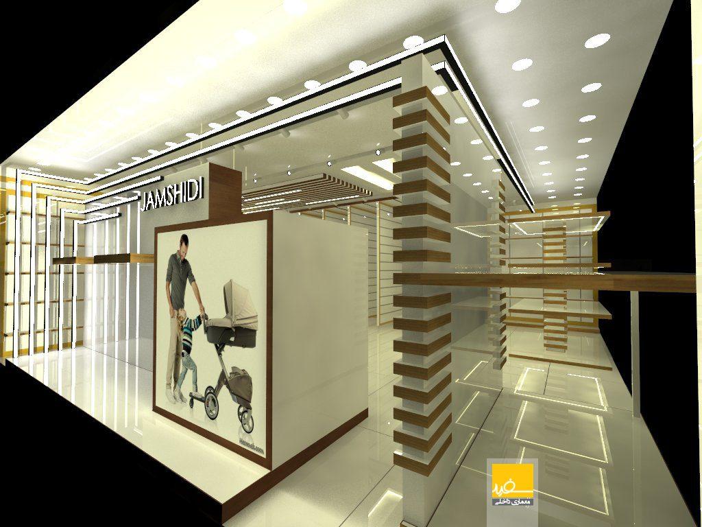 معماری داخلی فروشگاه جمشیدی